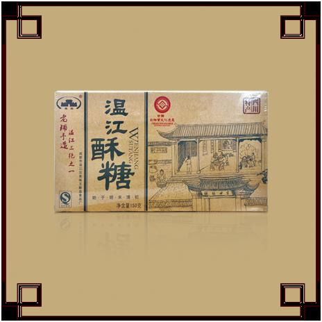 蜀国牌温江酥糖150g