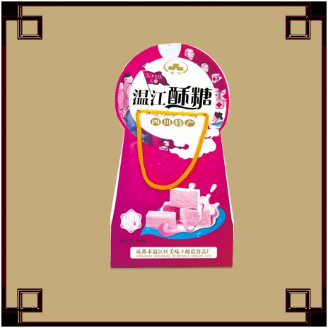 蜀国牌温江酥糖200g