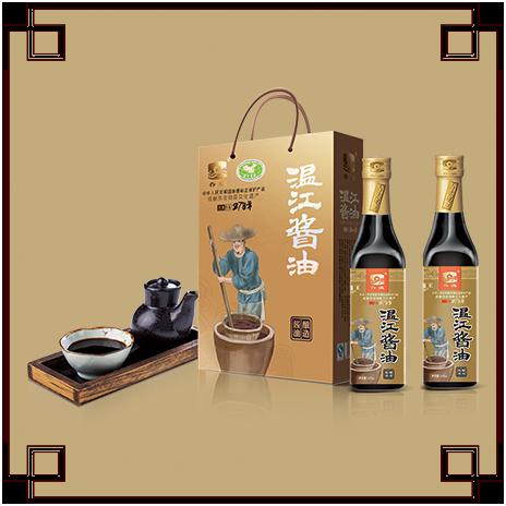 温江酱油 一级礼盒装500ml...